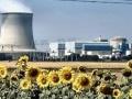 Utjecaj nuklearnih elektrana na okoliš