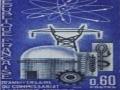 Nuklearna energija na poštanskim markama